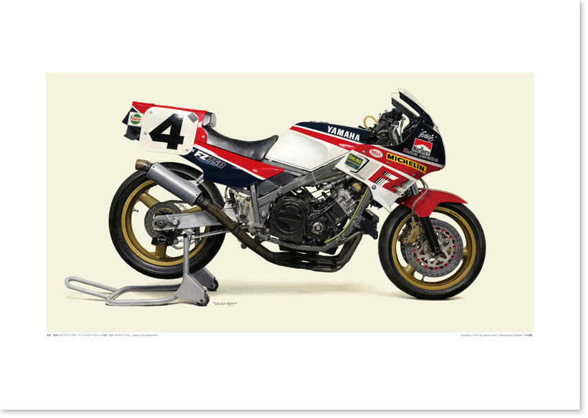 Photo1: 1986 YAMAHA FZ750 (0U45) - Daytona 200 winner