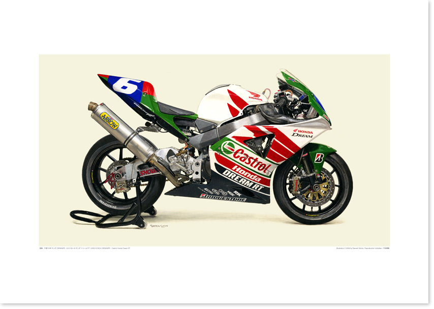 motorcycle online shopping