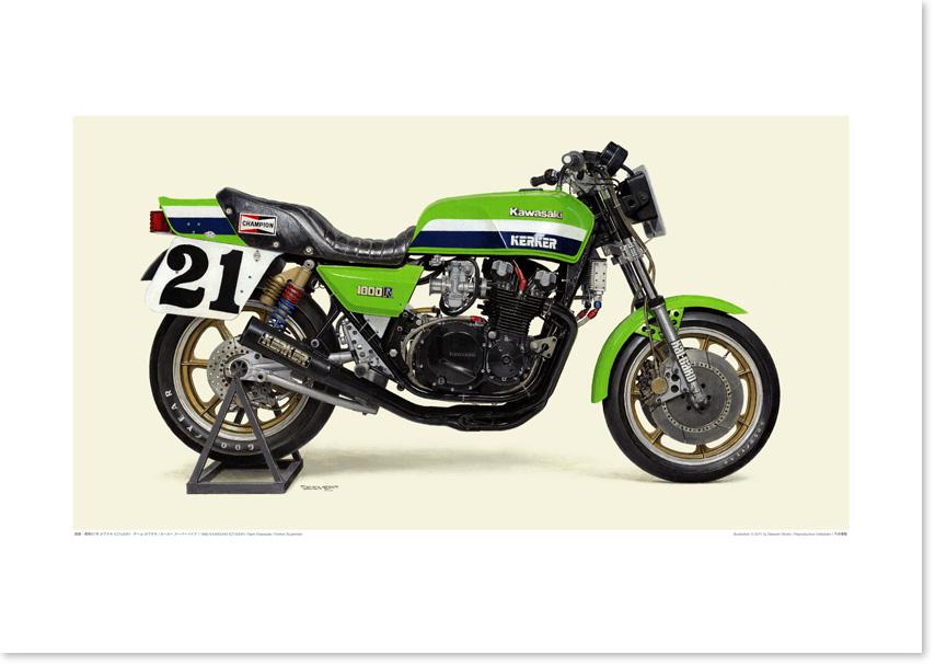 Photo1: 1982 KAWASAKI KZ1000R1 - Team Kawasaki / Kerker Superbike
