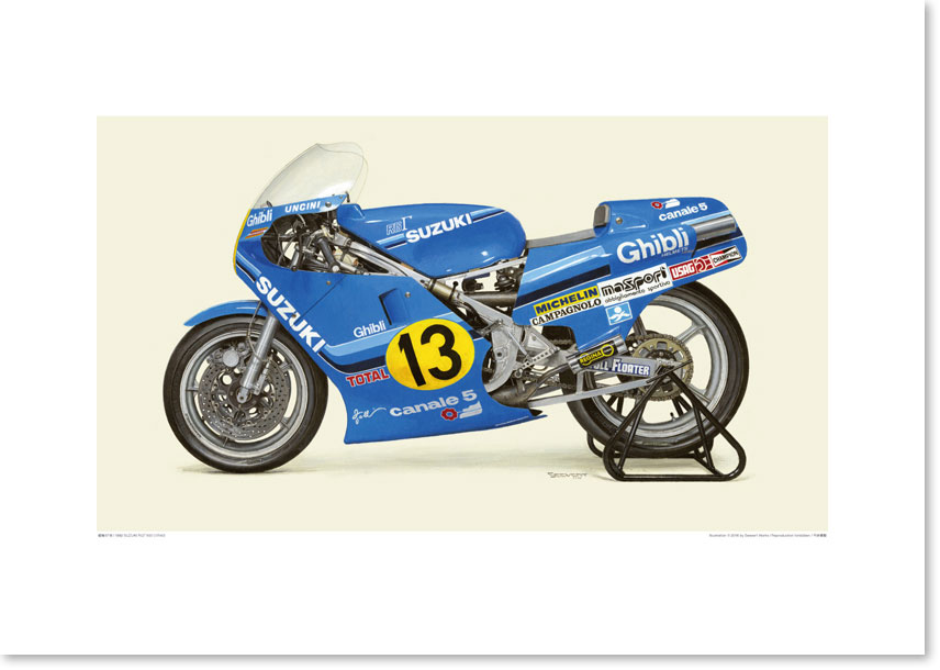 Photo1: 1982 SUZUKI RGΓ500 (XR40) - Team Gallina