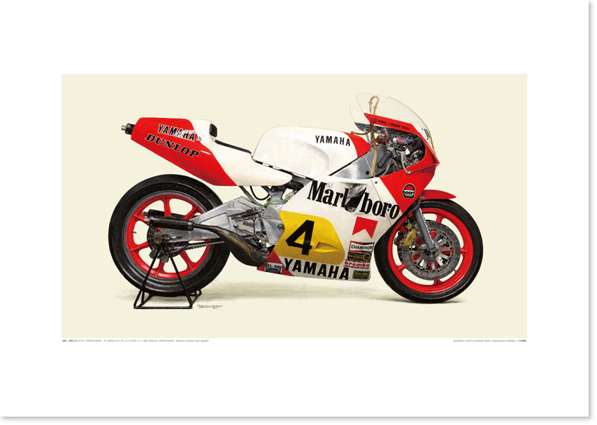 Photo1: 1984 YAMAHA YZR500 (0W76) - Marlboro Yamaha Team Agostini