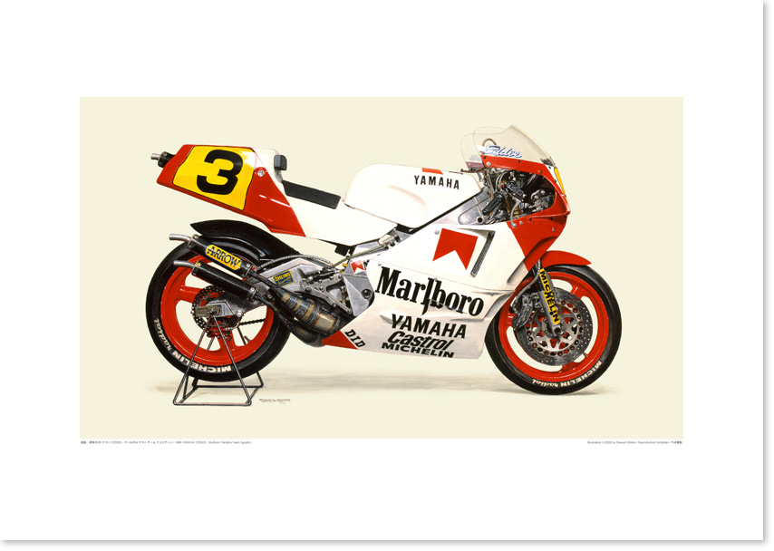 Photo1: 1988 YAMAHA YZR500 (0W98) - Marlboro Yamaha Team Agostini
